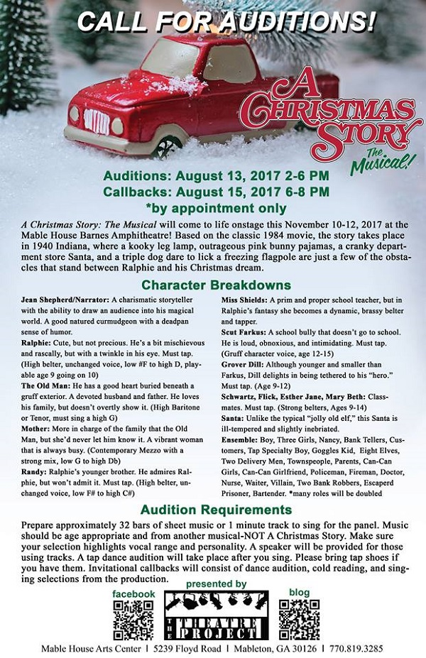 17 auditions a christmas story
